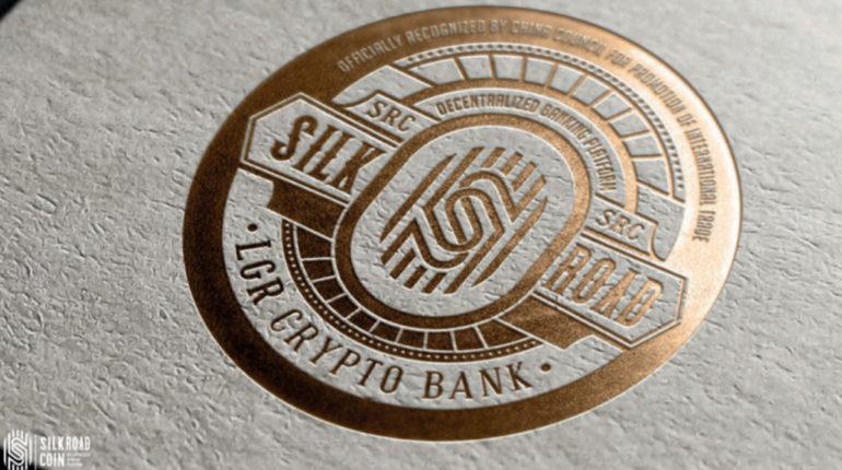Silk Road Coin